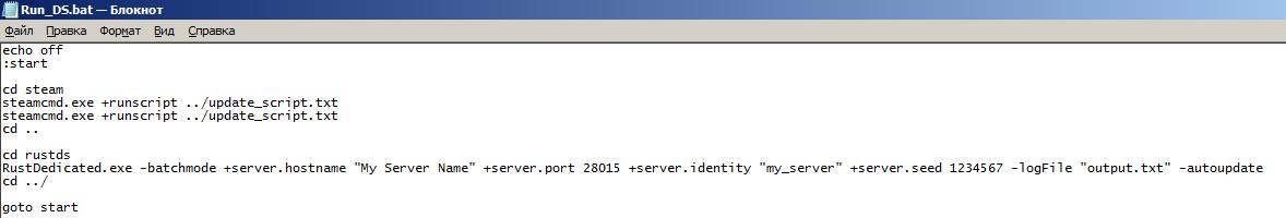 Собственный сервер RUST experimental